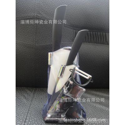 陶瓷餐刀 4件套陶瓷刀 黑色刀柄4件套陶瓷刀 厂家热销 炬坤