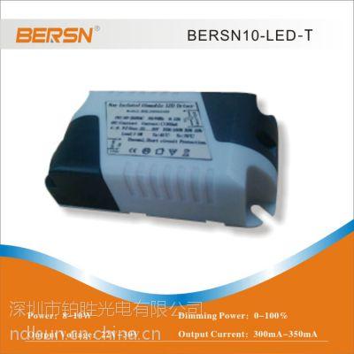 LED调光电源 7-9W非隔离恒流三段调光 电源厂家直销 适用于室内照明场所