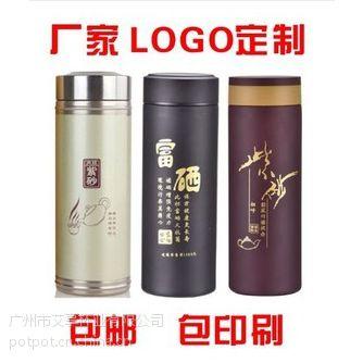 重庆清水广告杯出售石家庄希诺磨砂杯厂家出售批发商