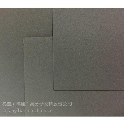 厂家直销 福建易宝 抗震 绝热 隔音 防火 环保 闭孔 硅橡胶 YB-5020