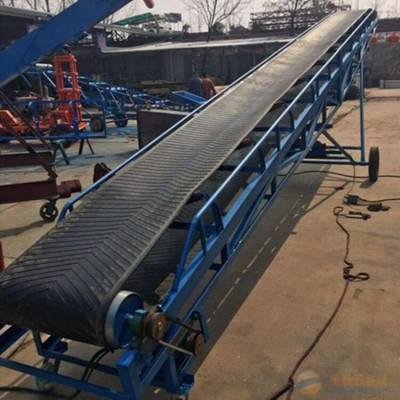 车站码头装卸料皮带机 耐腐防滑橡胶带输送机 纯净水带式运输机