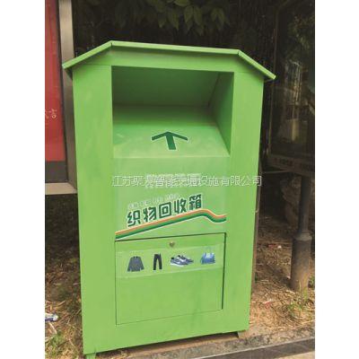 河南驻马店旧衣回收箱找哪家 江苏聚友专业生产旧衣回收箱 旧衣回收箱厂家