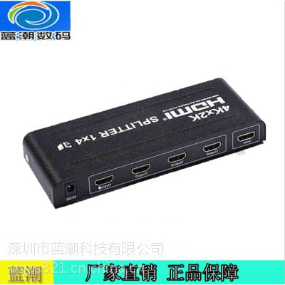 HDMI1进4出分配器 一分四一分三HDMI分配器/分频器/分支器 中性
