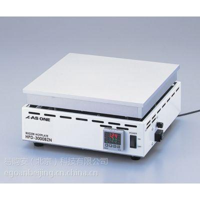 日本进口ASONE加热板ホットプレートHPD-4500BZN 热线18611761915