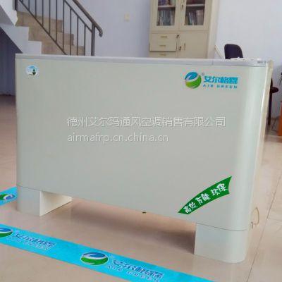 厂家批发纯铜管水温空调 水冷空调低价批发厂家直供家用水空调