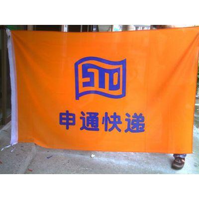 供应广州礼仪绶带制作 广州袖章定制 广州手摇旗订做条幅、彩旗、刀旗、学校旗、串旗、锦旗等