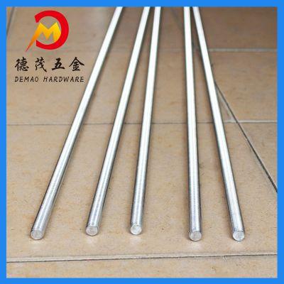 德茂不锈钢全牙螺杆 现货供应规格齐全 国标304螺杆M3*1000