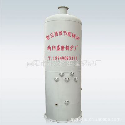 供应鸡舍猪舍养殖场供暖专用锅炉 燃煤锅炉 采暖锅炉 热水锅炉