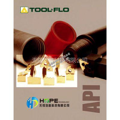 供应TOOLFLO螺纹刀具API石油螺纹槽刀美国进口切断刀