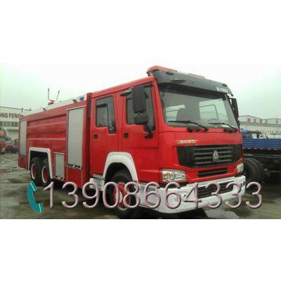 供应中国重汽豪沃后双桥ZZ1257M4647C消防车|豪沃后双桥水罐消防车报价价格图片