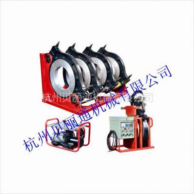 供应天津PE管热熔机 PPR热熔器,全自动液压手动PE管道焊接设备焊机接