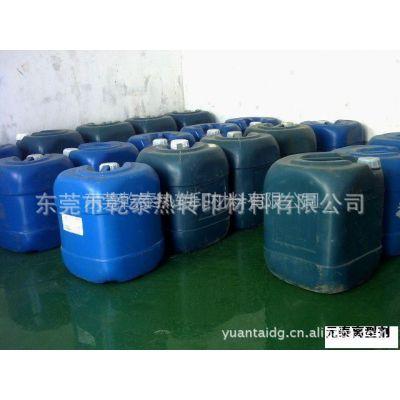 供应【经广大消费者认可】热转印离型金油 树脂烫画离型剂 离型剂厂家