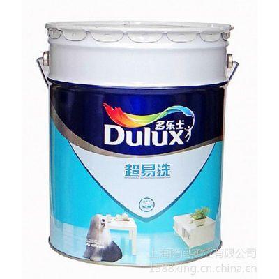 供应多乐士超易洗墙面漆 20L 内墙涂料 油漆乳胶漆多乐士A986家装涂料多乐士超易洗墙面漆