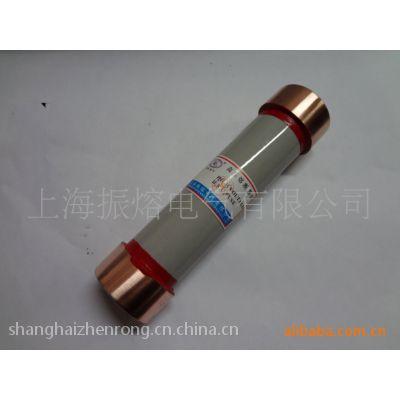 供应厂家直销RN2-10/0.5 尺寸55*210MM 户内高压熔断器