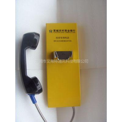 供应农村商业银行自助银行ATM应急报警电话机