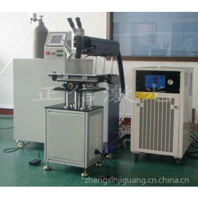 供应0.1mm-0.3mm不锈钢薄板用激光焊接机不发黑不变形无需打磨处理