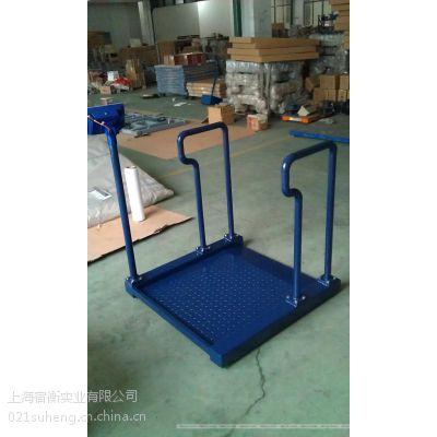 供应100公斤带打印轮椅秤价格,保定哪里卖扶手电子秤