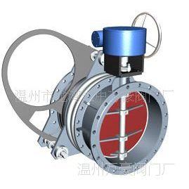 DMZ341X 盲板阀蝶阀组成煤气组合阀