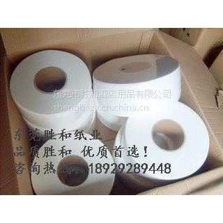 东莞厂家供应大卷纸,卫生间专用大卷纸,厂家直销,珠三角送货上门