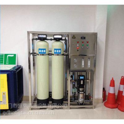 供应江门工厂用RO反渗透纯水机设备厂家直销