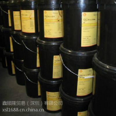 供应壳牌海得力Shell Hydraulic S1 M 100抗磨液压油