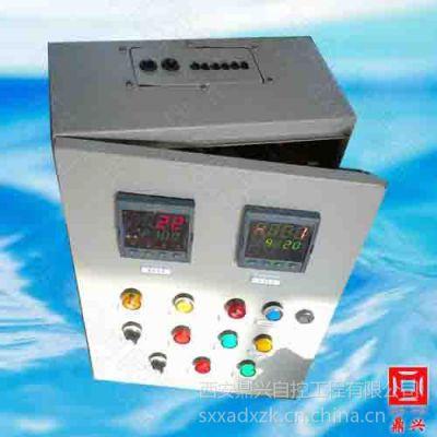 供应DWYK水温水位智能调节控制仪厂家定做