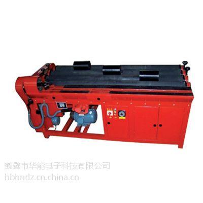供应华能科技BMZ棒磨机