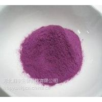 食品级紫甘薯色素生产厂家