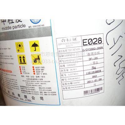 供应东岳神舟DF-101中粒度PTFE悬浮树脂挤出级