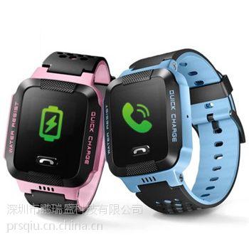 儿童防丢智能定位手表 学生追踪设备