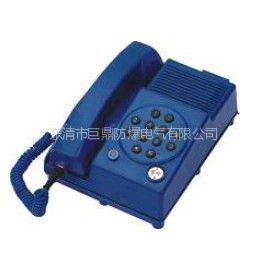 供应KTH102矿用电话机一线通