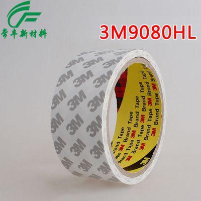 东莞【常丰】供应进口3m双面胶 3m胶带 pet透明双面胶 可模切成型