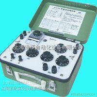 上海电工仪器厂供应QJ44直流双臂电桥