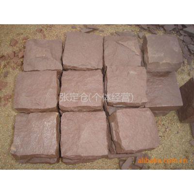 厂家供应优质红砂岩石材 绿砂岩石材