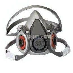 供应3M6200/6100双罐防毒面具/防毒面罩