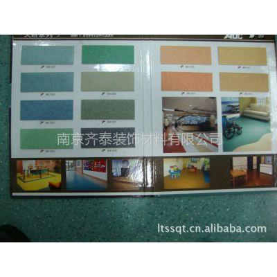 供应厂价直销ADC系列  PVC塑胶地板.