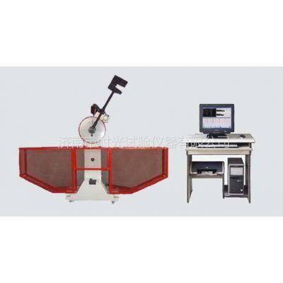 供应JB-W300A带电脑全自动微机控制冲击试验机厂家直销