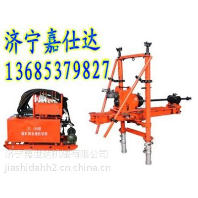供应ZY系列煤矿用全液压钻机 液压钻机 钻机配件