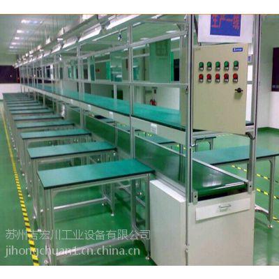 厂家供应单边、双边插件线 PCB自动插件线 线路板插件线