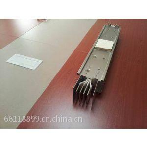 供应杭州博奥 低压密集型母线槽200A/5P