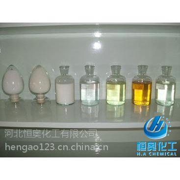 HA2001多元助留剂