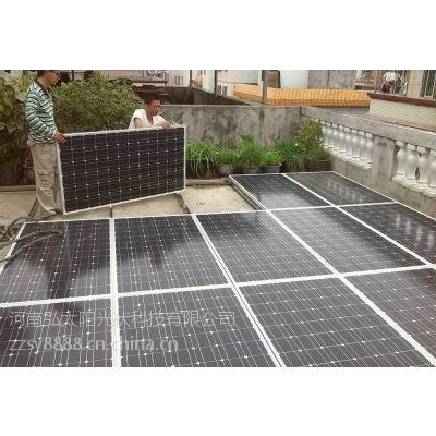 民用住宅太阳能发电站 光伏电站成本 小型电站报价