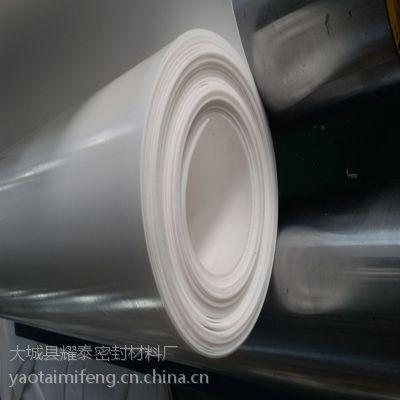 厂家直销 耀泰聚四氟乙烯板材 耐高温四氟板