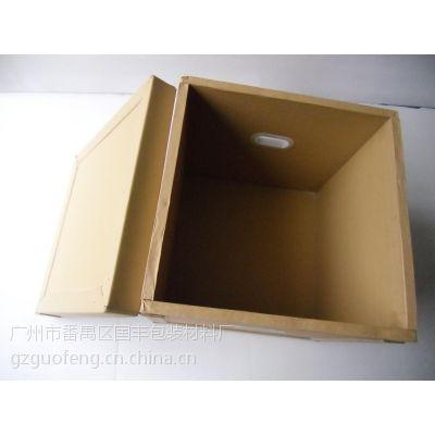 番禺重型物流纸箱七层纸箱番禺蜂窝箱珍珠棉海棉EVA棉环保无毒订制包装制品