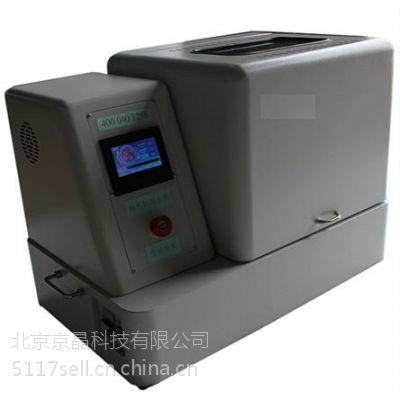 北京京晶特价 微电脑行星式球磨机WZH-XQM-4 传动方式:齿轮传动