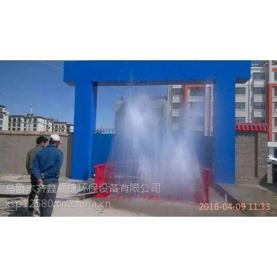 乌鲁木齐鑫顺捷JNJ-55建筑工地自动洗车设备