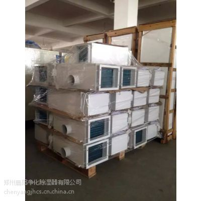 郑州食品厂除湿机哪里有卖