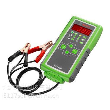 北京京晶 手持式电瓶检测仪型号:BAT110 来电更多优惠等着你
