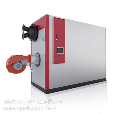 电加热真空锅炉、三本锅炉、数控电加热真空锅炉