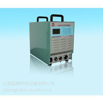 电火花冷焊机/堆焊修复机/精密堆焊修复机/铸件修补机